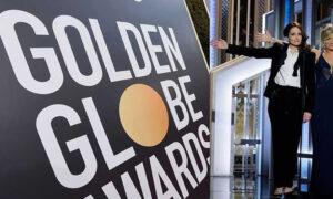 Χρυσές Σφαίρες 2021: Αυτοί είναι οι μεγάλοι νικητές – Ξεχώρισαν The Crown και Nomadland