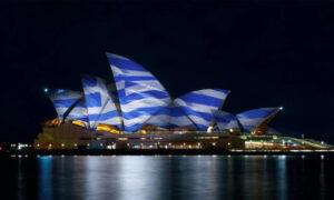 25η Μαρτίου : Φωταγώγηση εμβληματικών κτιρίων στα χρώματα της ελληνικής σημαίας