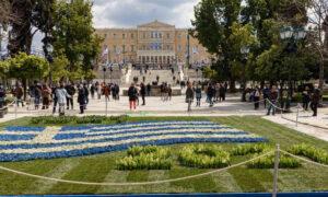 Η μεταμόρφωση της Αθήνας για τα 200 χρόνια από την Ελληνική Επανάσταση