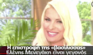 Η Μενεγάκη στο MEGA: Η επιστροφή της «ωραίας Ελένης»
