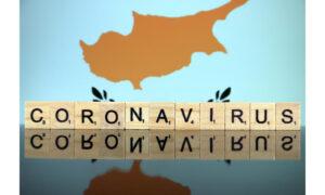Σε ισχύ καθολικό lockdown δύο εβδομάδων στην Κύπρο