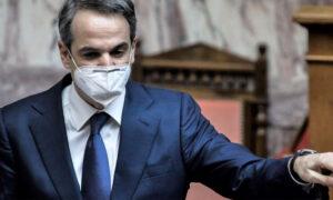 Βουλή - Μητσοτάκης: Δεν μιλάμε για άνοιγμα, αλλά για αναπροσαρμογή δραστηριοτήτων - Να μη δούμε πάλι συνωστισμό