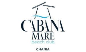 Cabana Mare: Ετοιμάζεται για να φέρει το καλοκαίρι!