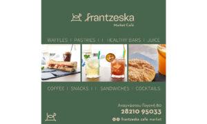 The brand new...Frantzeska cafe