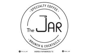 Η γλυκιά εκδοχή του...The Jar cafe