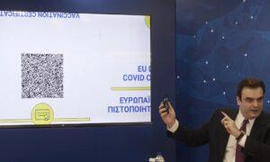 Οδηγός για το Ευρωπαϊκό Ψηφιακό Πιστοποιητικό: Πώς θα λειτουργεί, ποιος θα το εκδίδει, πότε ξεκινά - Τα 8 «SOS»