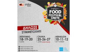 Street Food Festival Crete 2021: Υπό την αιγίδα του ΕΟΤ!