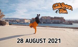 Το «SouthBreak Jam» 2021 είναι γεγονός!