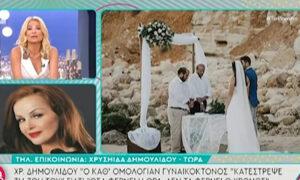 Απτόητη Χρυσηίδα Δημουλίδου - Καβγάς με Λιάγκα και Σκορδά on air, νέες απίστευτες ατάκες για τον συζυγοκτόνο [vid]
