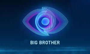 Big Brother: Αυτοί είναι οι πρώτοι οκτώ παίκτες που θα μπουν στο σπίτι