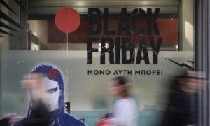 Black Friday 2021: Πότε πέφτει φέτος η ημέρα των μεγάλων εκπτώσεων