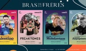 Bras de frères is live again!