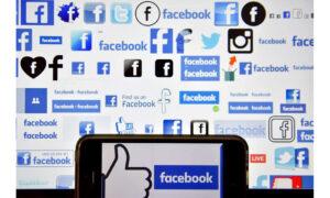 Όλα όσα γνωρίζουμε μέχρι στιγμής για την αλλαγή ονόματος του Facebook